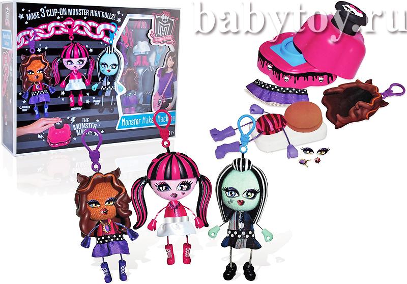 Поделки санки для кукол монстр хай и других