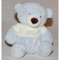 Медведь голубой (38 см)