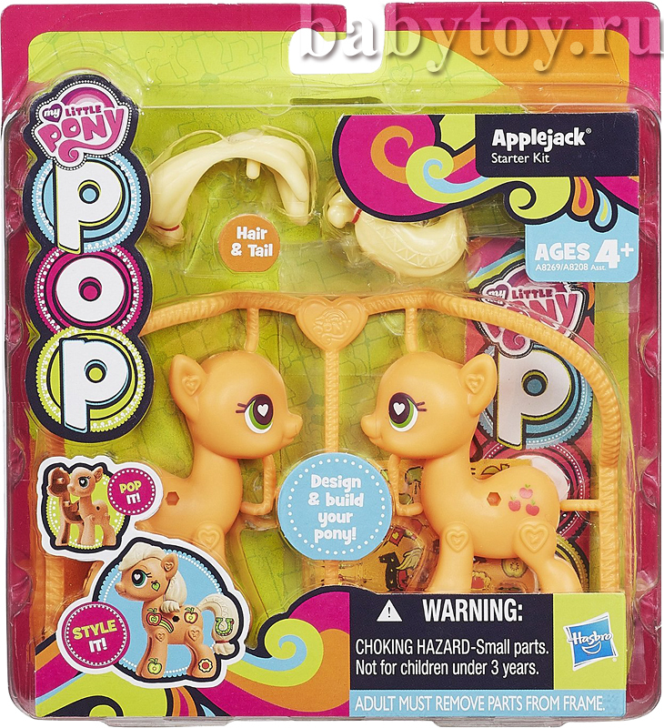 My Little Pony Pop Конструктор