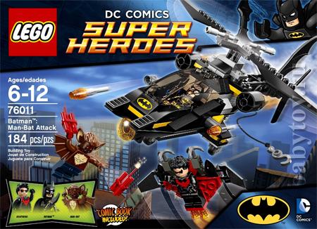 Конструктор лего супергерои 76011 атака